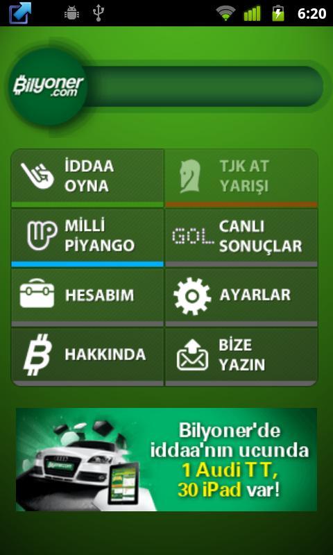 android bilyoner uygulamasi goruntuler 1 - Bilyoner mobile