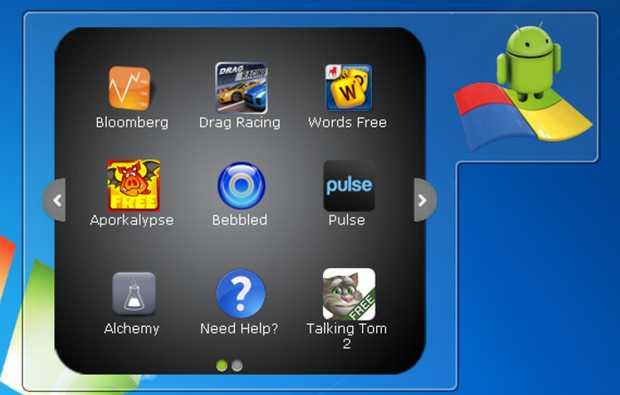 Android Uygulama ve Oyunları Bilgisayarda Açma Programı BlueStacks - Oyun Açma Programı